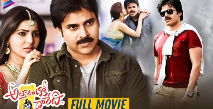 You can Watch AttarintikiDaredi Movie For Free
